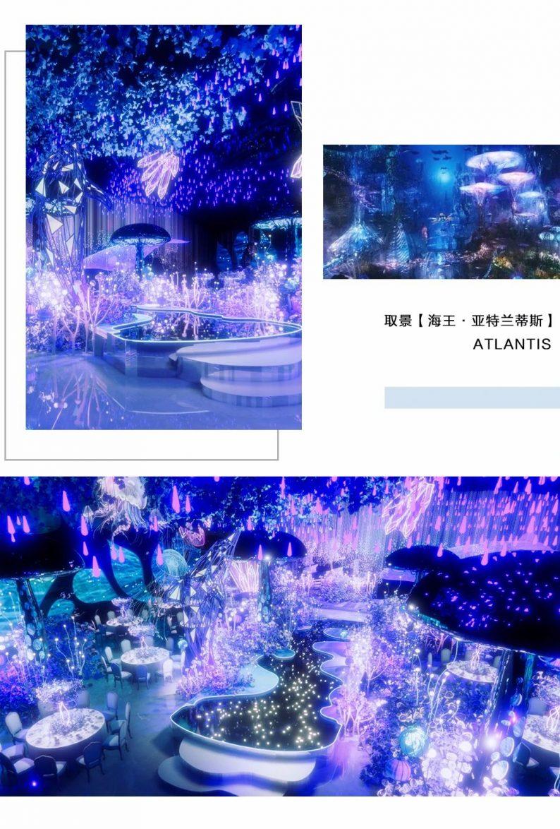 婚礼堂发布:百万造景!上海东方薇婷外滩店  第6张