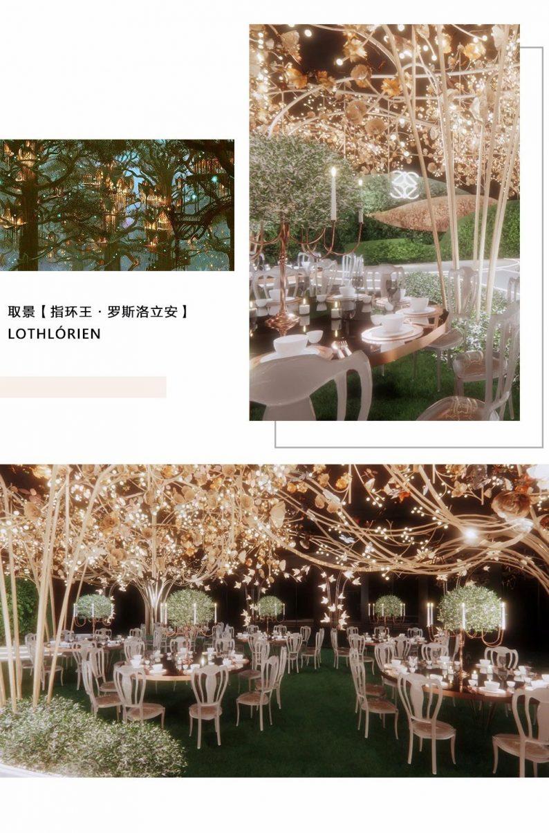 婚礼堂发布:百万造景!上海东方薇婷外滩店  第8张
