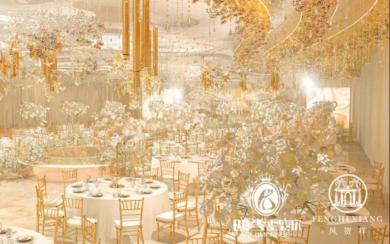 婚礼堂发布:凤贺祥星空主题宴会厅  第5张
