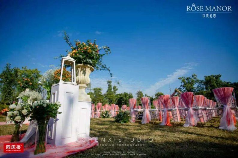 婚礼堂发布:同庆楼旗下首家一站式高端婚礼庄园  第5张