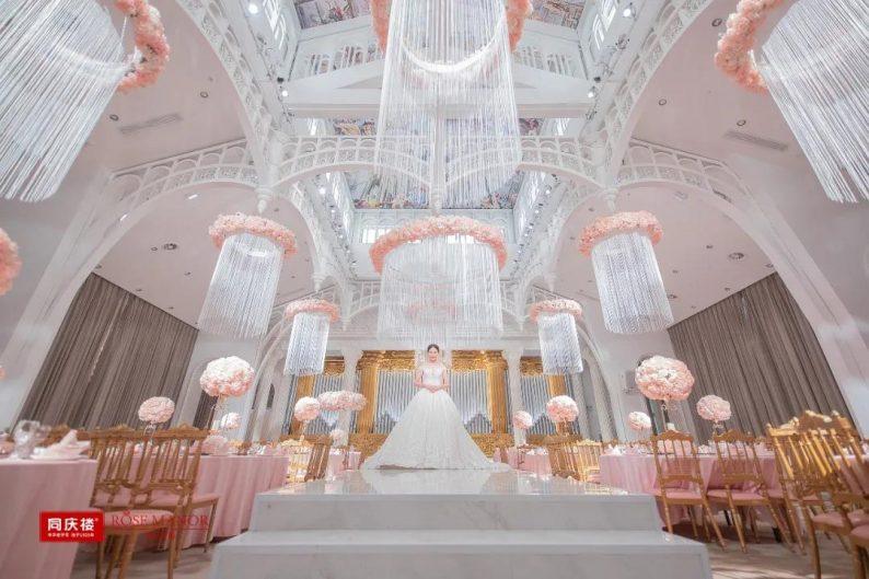 婚礼堂发布:同庆楼旗下首家一站式高端婚礼庄园  第6张