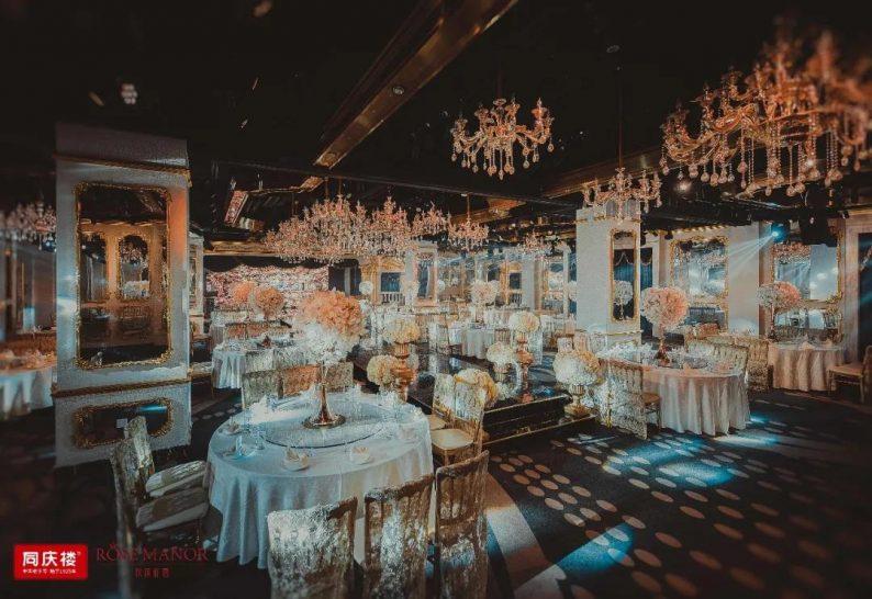 婚礼堂发布:同庆楼旗下首家一站式高端婚礼庄园  第10张