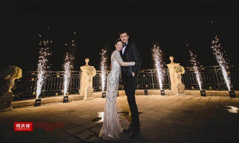 婚礼堂发布:同庆楼旗下首家一站式高端婚礼庄园  第12张