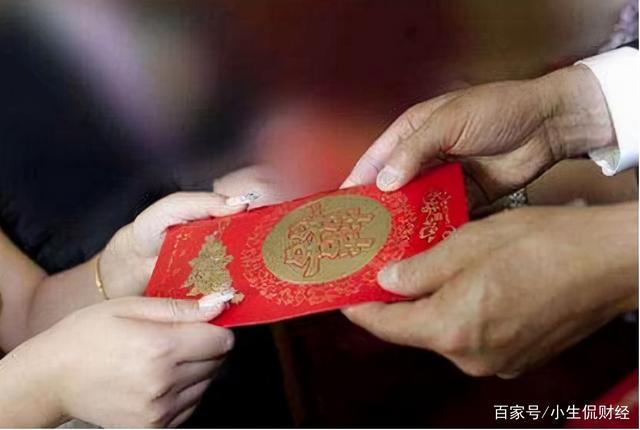 农村婚礼:人情消费变迁的正向功能分析  第4张