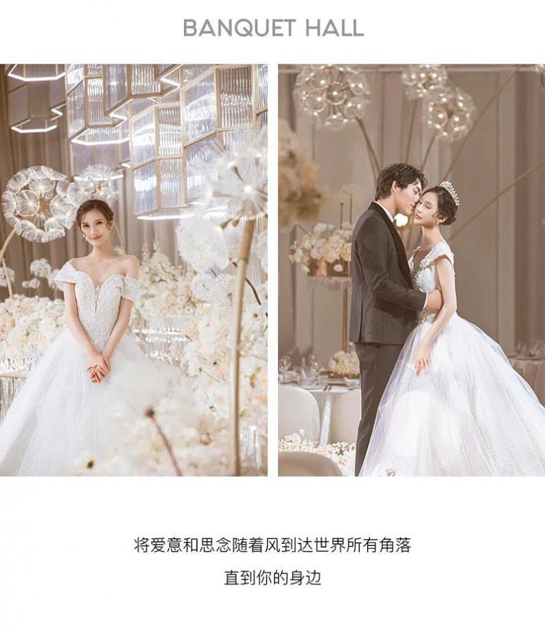 婚礼堂发布:花嫁丽舍新品发布  第6张