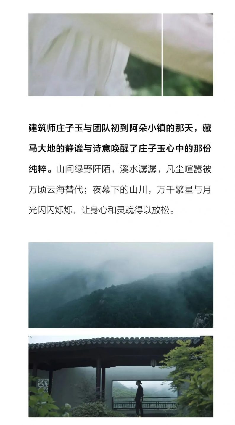 婚礼堂发布:青岛融创·阿朵小镇【月空·婚礼堂】  第5张