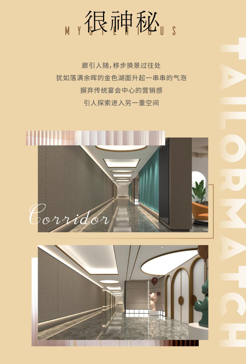 婚礼堂发布:麦宸设计!福州融侨爱度宴会中心  第2张