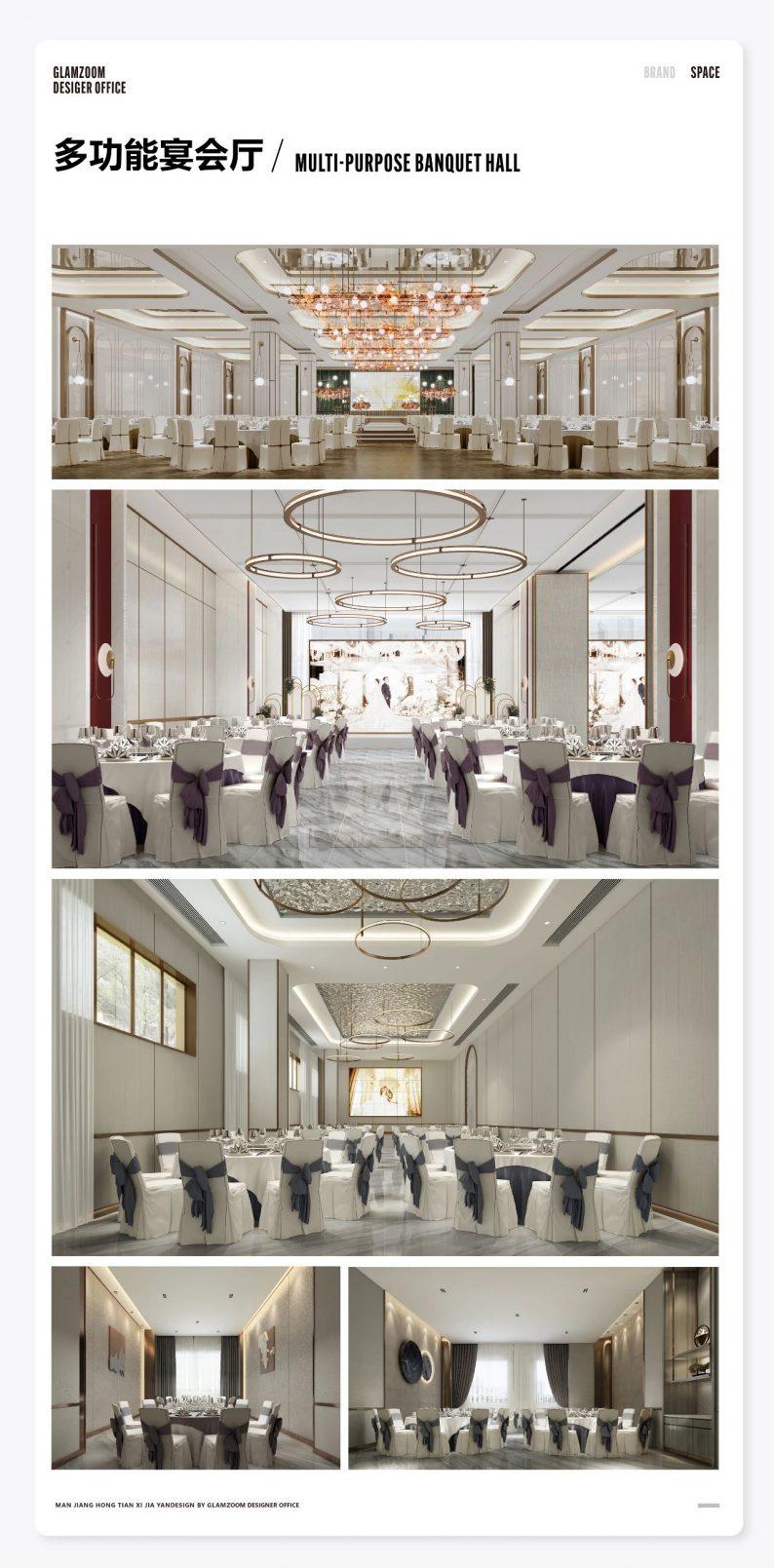 婚礼堂发布:观筑全案设计,武汉满江红·添喜嘉宴  第17张