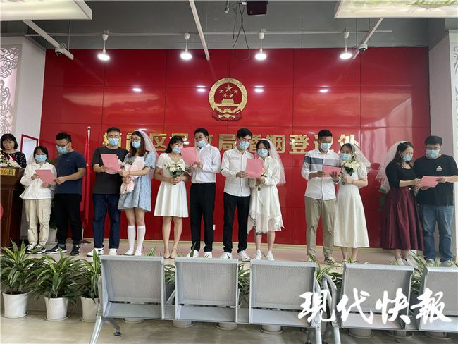 9月9日,江苏6504对新人领红本本!  第3张