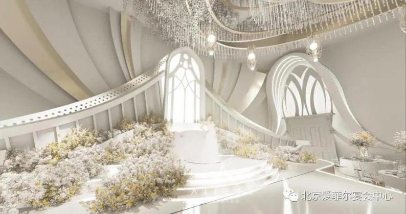 婚礼堂发布:5大宴会厅!北京爱菲尔婚礼堂即将开业
