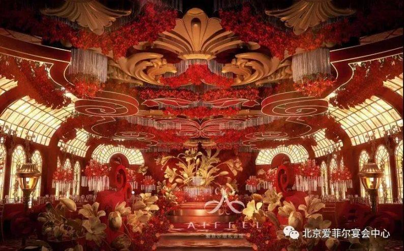 婚礼堂发布:5大宴会厅!北京爱菲尔婚礼堂即将开业  第3张