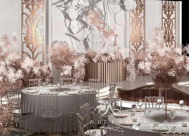 婚礼堂发布:5大宴会厅!北京爱菲尔婚礼堂即将开业  第4张