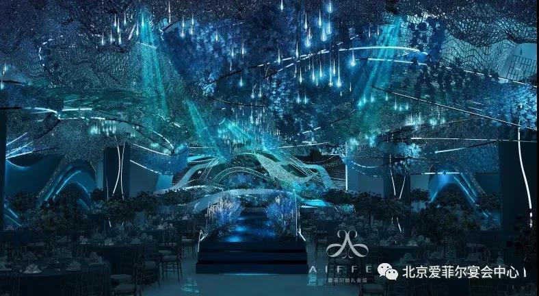 婚礼堂发布:5大宴会厅!北京爱菲尔婚礼堂即将开业  第5张