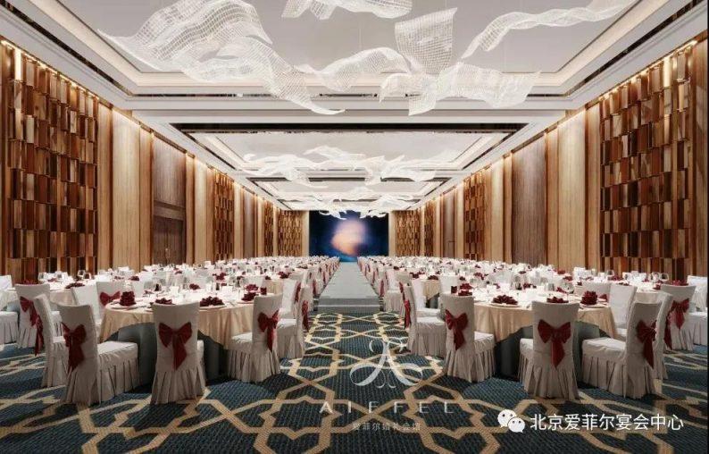 婚礼堂发布:5大宴会厅!北京爱菲尔婚礼堂即将开业  第6张