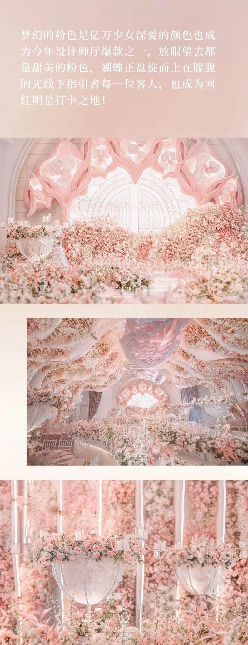 格乐利雅9大设计师宴会厅合集  第31张