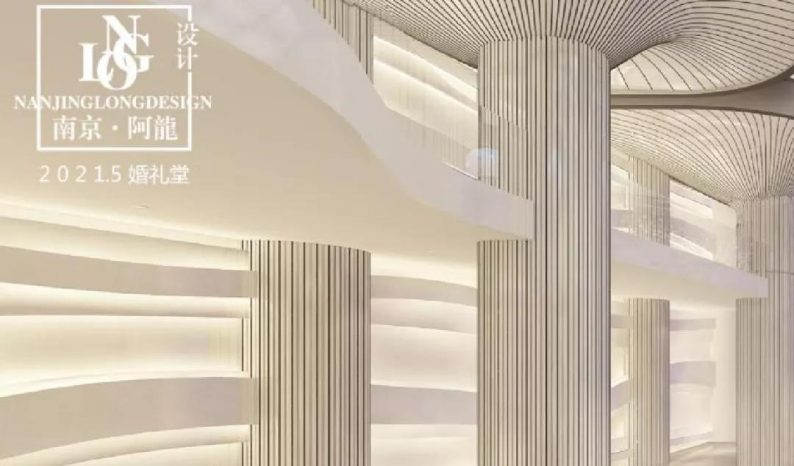 阿龙:另类宴会设计代表作,现代艺术宴会厅建筑与软装完美结合  第5张