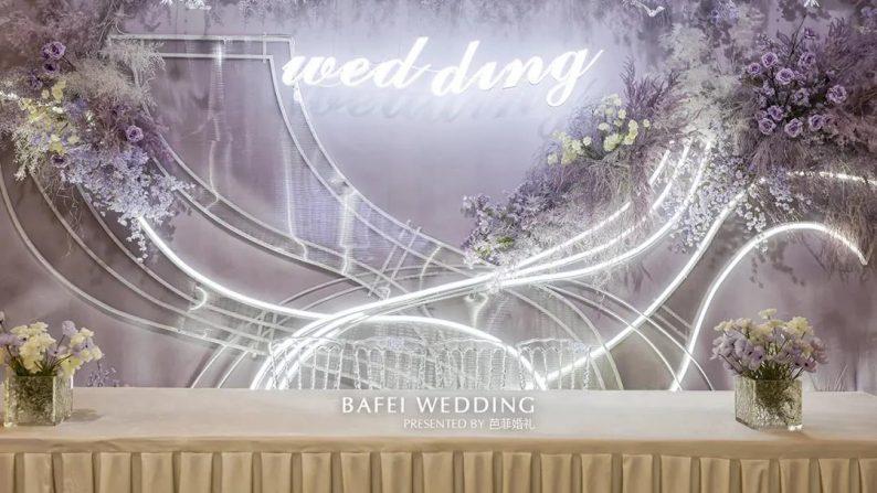 婚礼堂发布:芭菲婚礼全新4大色系宴会厅  第3张