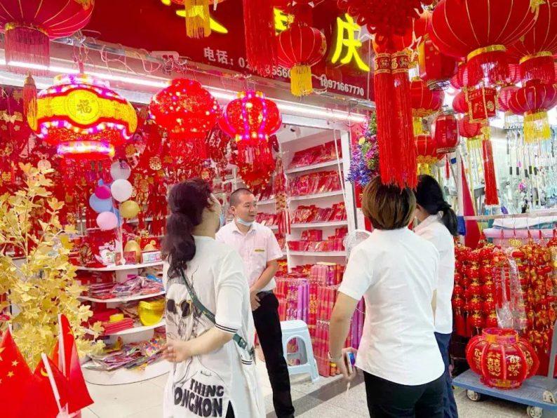 """""""双节""""临近,汉口北婚庆产品市场涌动着""""甜蜜热潮""""  第4张"""