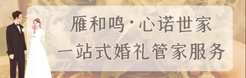 婚礼堂发布:斥资百万、5D沉浸式!苏州吴江宝藏级宴会中心  第15张