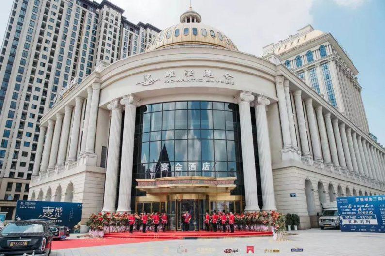 婚礼堂发布:8000平8大宴会厅!宁波婚礼堂产业的先行者「罗曼丽舍」