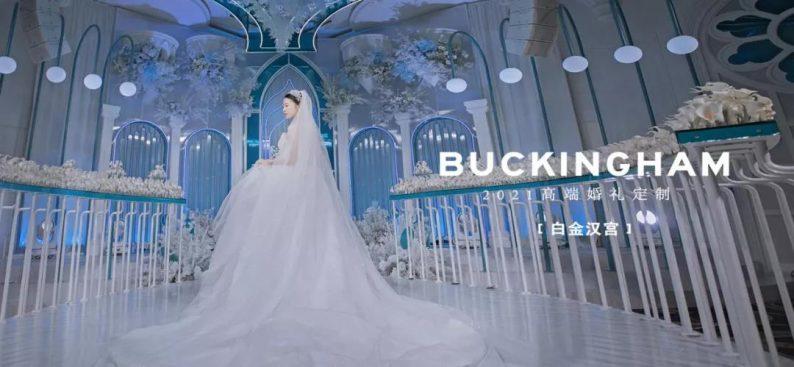 婚礼堂发布:8000平8大宴会厅!宁波婚礼堂产业的先行者「罗曼丽舍」  第2张