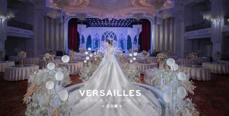 婚礼堂发布:8000平8大宴会厅!宁波婚礼堂产业的先行者「罗曼丽舍」  第3张