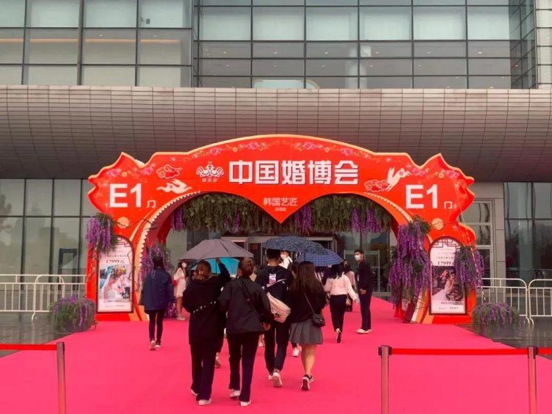 北京婚博会:婚嫁消费呈现多种新趋势