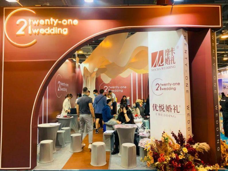 北京婚博会:婚嫁消费呈现多种新趋势  第4张