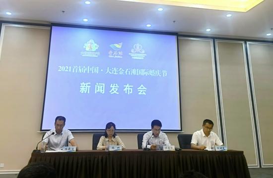 2021首届中国·大连金石滩国际婚庆节,即将开幕!  第2张