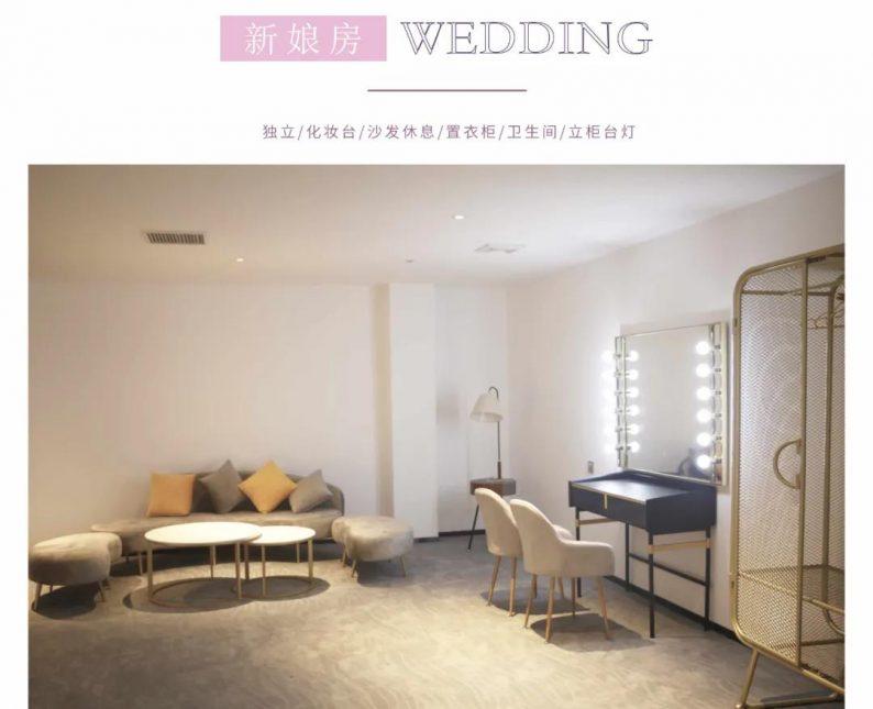 婚礼堂发布:蔡上操刀!好友缘国宴梦想厅设计解读  第9张