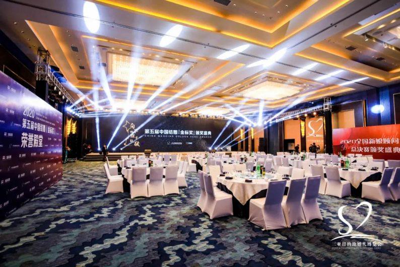 第六届中国结婚『金标奖』,开放申请!  第8张