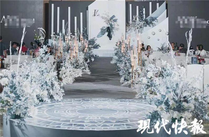 婚庆市场火爆!国庆期间南京近万场婚宴  第3张