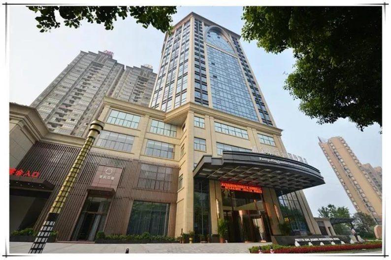 婚礼堂发布:2000平米!湘西北首家高端主题婚礼酒店  第1张