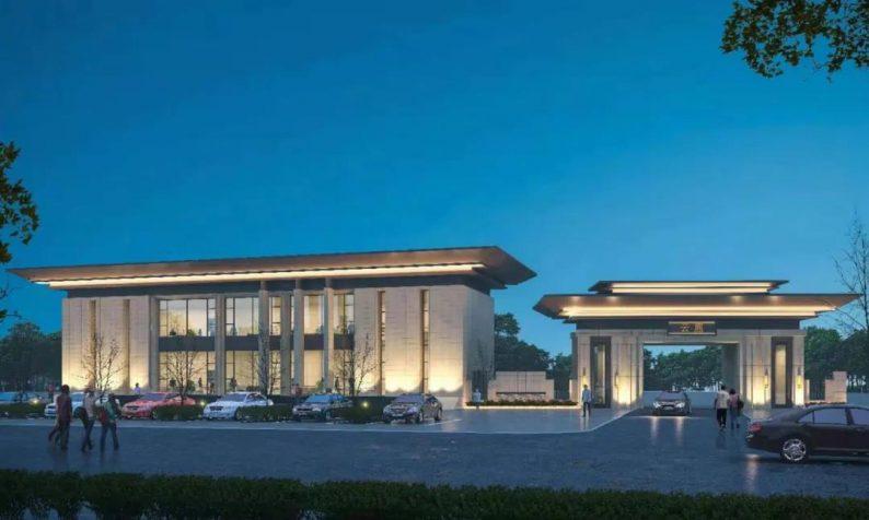 婚礼堂发布:绵竹即将新开一家高端宴会中心!  第1张