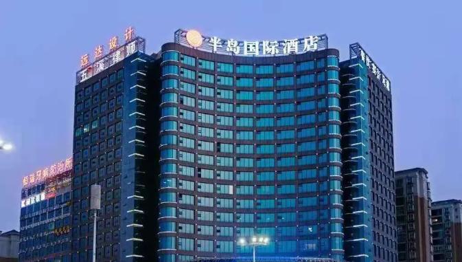 婚礼堂发布:2万方,投资1.7亿!怀化半岛国际酒店婚礼堂启航