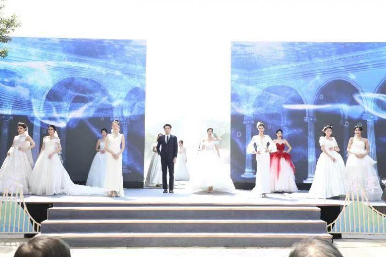 南京玄武区成立婚庆产业发展联盟  第3张