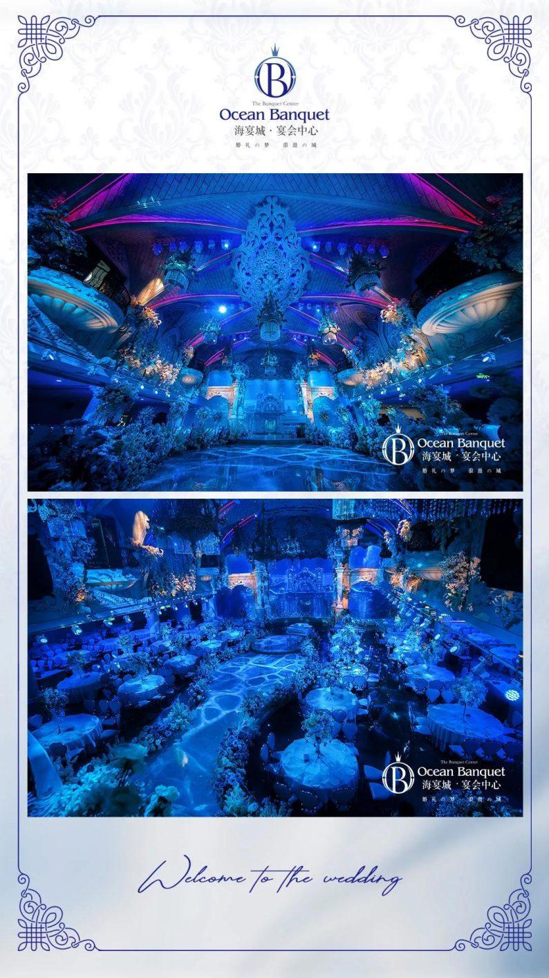 婚礼堂发布:高定婚礼堂!2万方东营海宴城惊现美人鱼表演  第2张