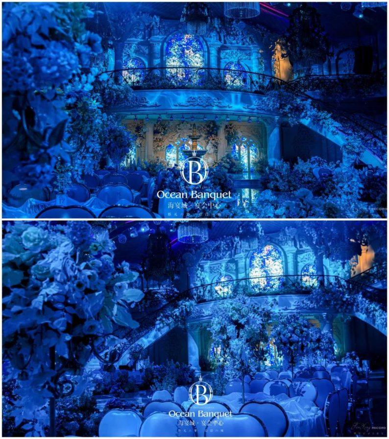 婚礼堂发布:高定婚礼堂!2万方东营海宴城惊现美人鱼表演  第5张