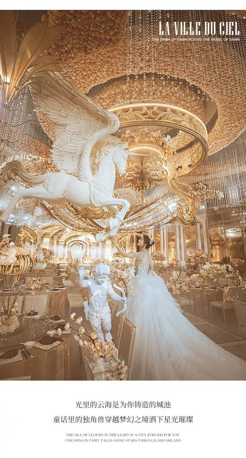 婚礼堂发布:花嫁丽舍最新宴会厅《天空之城》  第3张