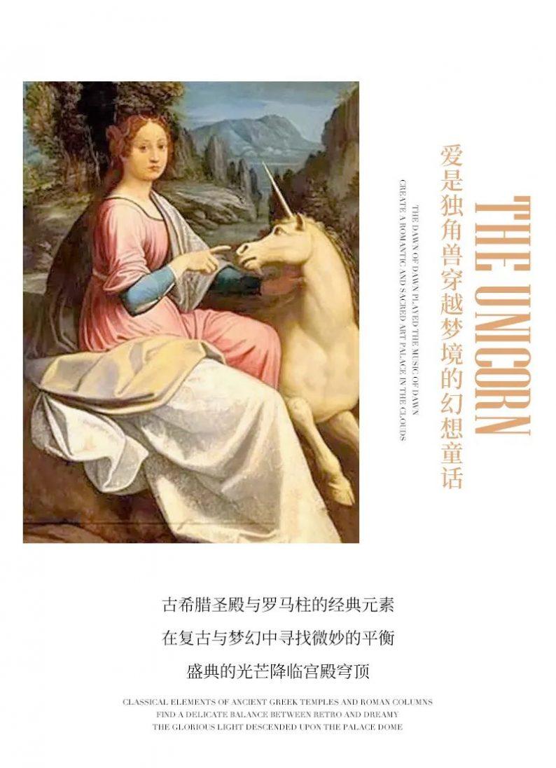 婚礼堂发布:花嫁丽舍最新宴会厅《天空之城》  第5张