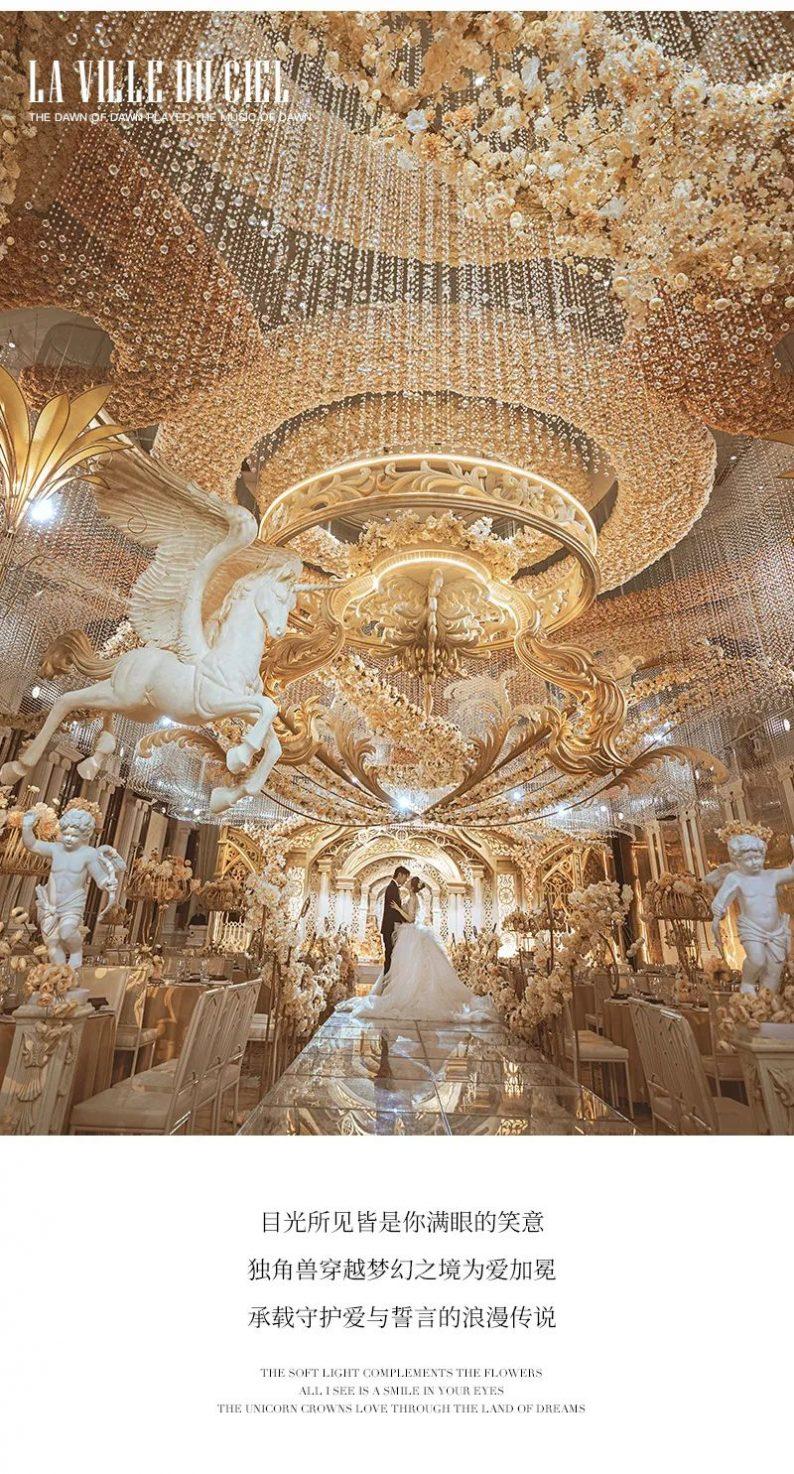 婚礼堂发布:花嫁丽舍最新宴会厅《天空之城》  第6张