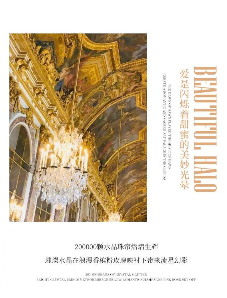 婚礼堂发布:花嫁丽舍最新宴会厅《天空之城》  第8张