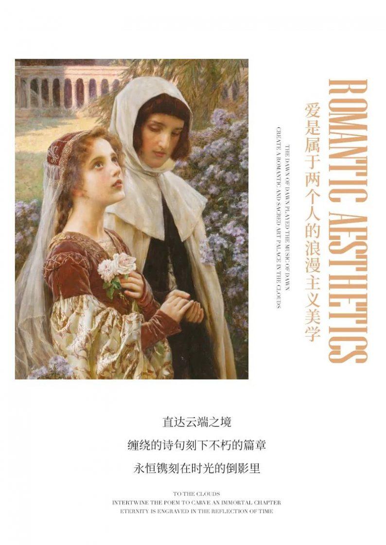 婚礼堂发布:花嫁丽舍最新宴会厅《天空之城》  第11张