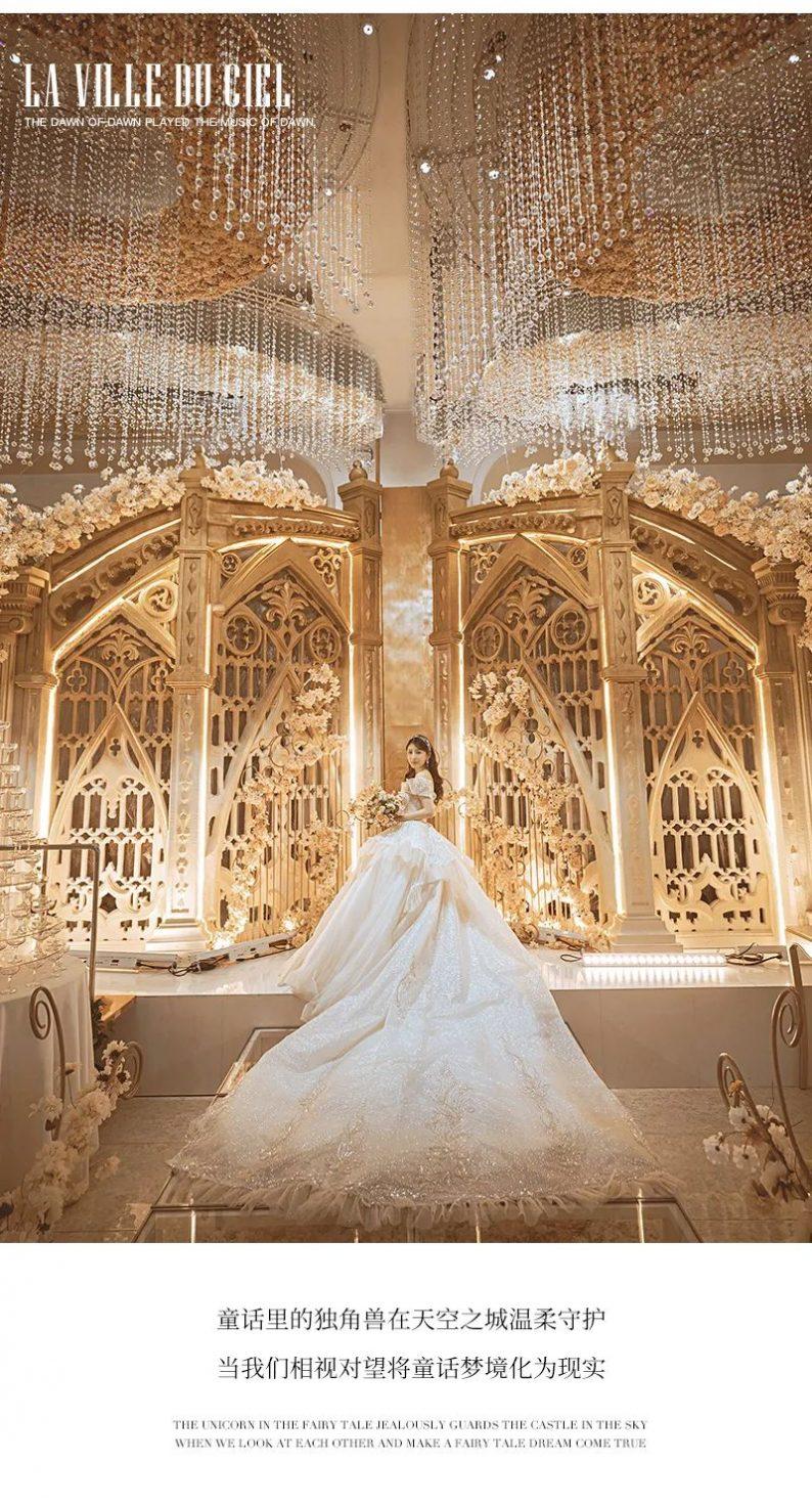 婚礼堂发布:花嫁丽舍最新宴会厅《天空之城》  第12张