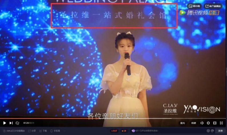 婚礼堂发布:《独宠》取景地!上海圣拉维「凡尔赛花园」  第2张