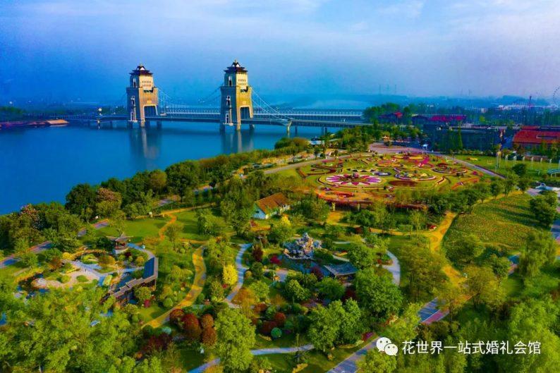 婚礼堂发布:扬州花世界·繁花岛一站式婚嫁会馆  第2张