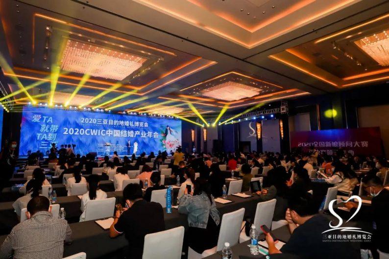 """致敬中国婚礼堂20年!2021""""金标奖""""年会,开启报名  第2张"""