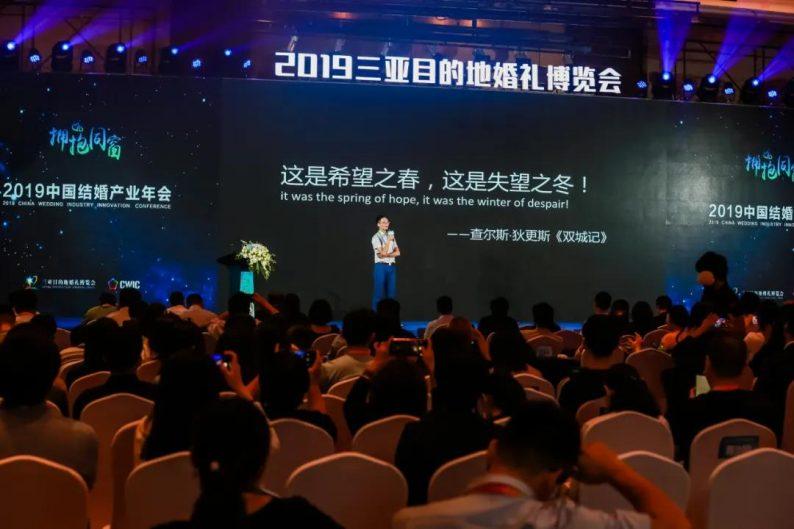 """致敬中国婚礼堂20年!2021""""金标奖""""年会,开启报名  第3张"""