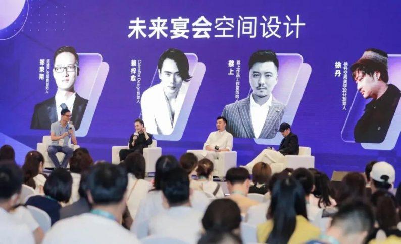 """致敬中国婚礼堂20年!2021""""金标奖""""年会,开启报名  第4张"""