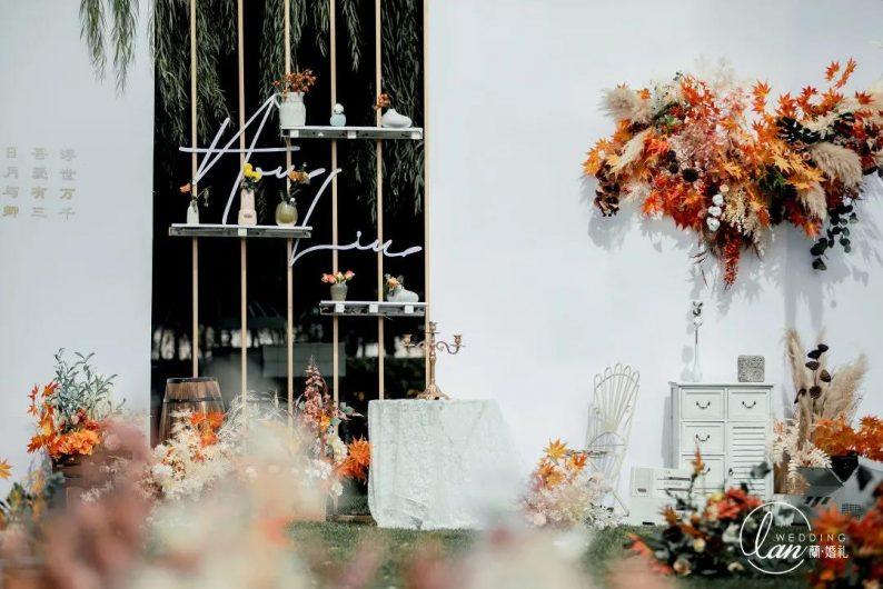 今秋最火的3种配色,让婚礼高级又好看!  第5张